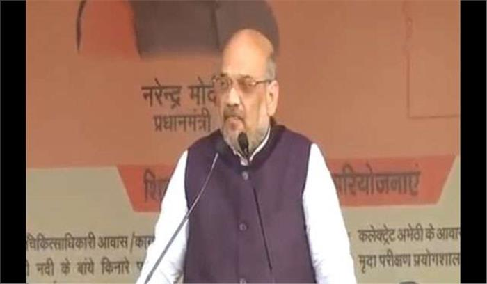 राहुल बाबा हमने देश को बोलने वाला पीएम दिया, चुनावों से पहले सरकार का रिपोर्ट कार्ड पेश करेंगे- अमित शाह