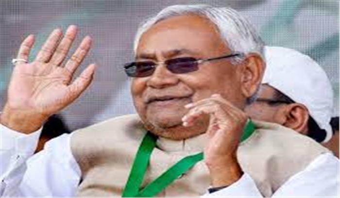 Bihar assembly election 2020 - नीतीश कुमार ने चुनावों में चला आरक्षण का दांव , कहा - आबादी के हिसाब से मिले आरक्षण