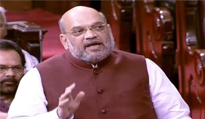 भारत की इंच - इंच जमीन पर रहने वाले घुसपैठियों को देश से बाहर किया जाएगा - अमित शाह