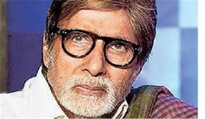 BIG B ने बेटे अभिषेक बच्चन को लेकर किया ट्वीट- लिखा- पूत सपूत तो क्यूं धन संचय, पूत कपूत तो...