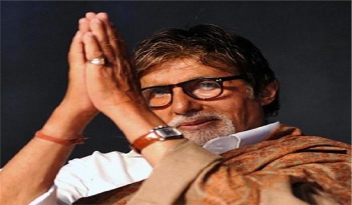 सदी के महानायक का गोवा फिल्म फेस्टिवल में होगा सम्मान, मिलेगा 'पर्सनैलिटी आॅफ द ईयर' का पुरस्कार