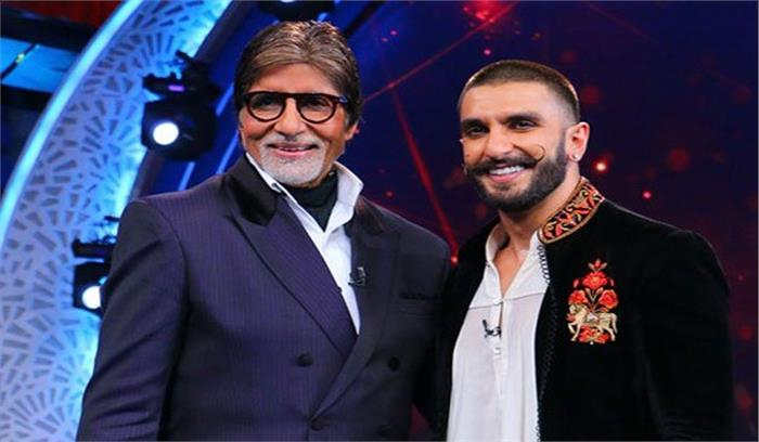 सोनम कपूर के बाद अब रणवीर सिंह पर नाराज हुए महानायक अमिताभ बच्चन