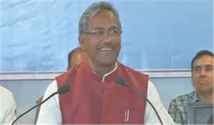 मुख्यमंत्री त्रिवेन्द्र रावत ने महिला दिवस पर किया कई योजनाओं का ऐलान, एएनएम और आशा वर्कर को दुर्घटना में मिलेगा 2 लाख का लाभ