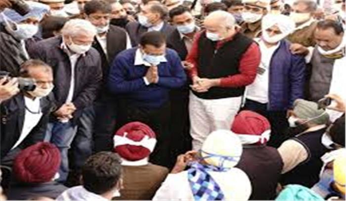 LIVE - सिंधु बॉर्डर पर किसानों की मांग पूरी करेगी केजरीवाल सरकार , लगाए जाएंगे WIFI हॉटस्पॉट , कल फिर होगी मंथन बैठक