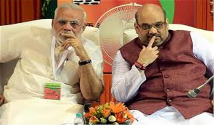 गुजरात चुनाव - दो बार से ज्यादा के विधायकों को टिकट नहीं देगी भाजपा, दिल्ली निकाय चुनावों की तर्ज पर बनाई रणनीति