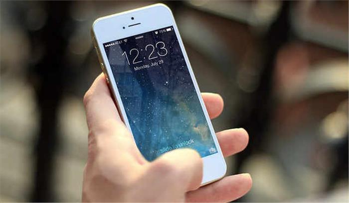 अब सिर्फ उंगलियों के इशारे पर चलेगा मोबाइल, एप्पल विकसित कर रहा नई तकनीक
