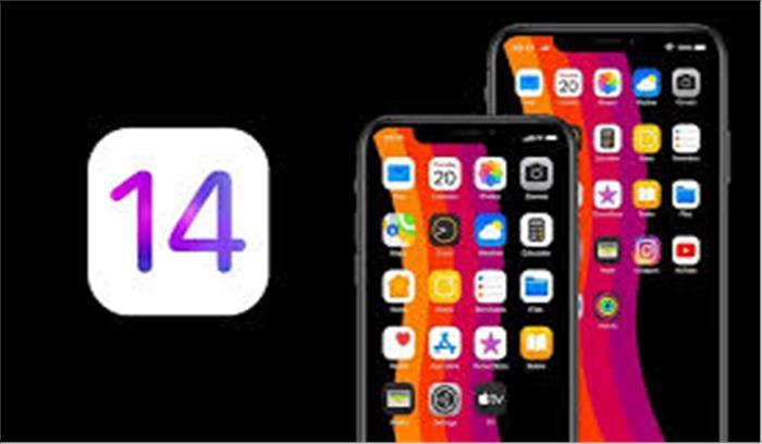 इंतजार खत्म - iOS 14, iPad OS 14, WatchOS 7 आज होगा जारी, भारतीय उपभोक्ताओं के लिए ये हैं अपडेट