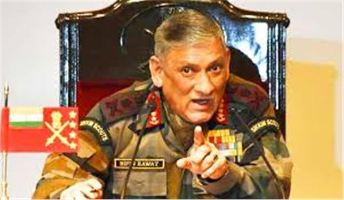 Breaking News - सेना प्रमुख रावत का बड़ा बयान, कहा- मेजर गोगोई आरोपी सिद्ध हुए तो उन्हें ऐसी सजा दूंगा जो एक उदाहरण बनेगी