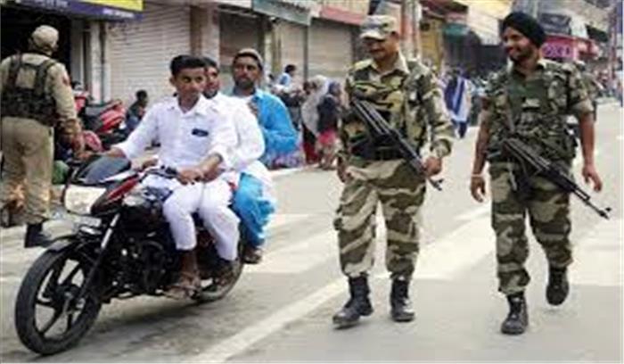 जम्मू कश्मीर live - राज्य से हटनी शुरू हुईं पाबंदियां  आज से फोन सेवा बहाल  जम्मू में 2g इंटरनेट सेवा भी शुरू