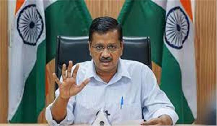 अरविंद केजरीवाल बोले - दिल्ली में लॉकडाउन नहीं लगेगा , कोरोना के बढ़ते मामले चिंता का विषय