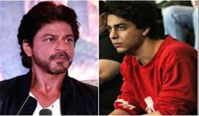 आर्यन खान का खुलासा , पापा शाहरुख से मिलने के लिए लेना पड़ता है अप्वाइंटमेंट , पिछले 4 सालों से ले रहा हूं ड्रग्स