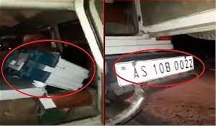 असम : भाजपा उम्मीदवार की गाड़ी से EVM मिलने पर चुनाव आयोग की कार्रवाई , 4 अफसर सस्पेंड