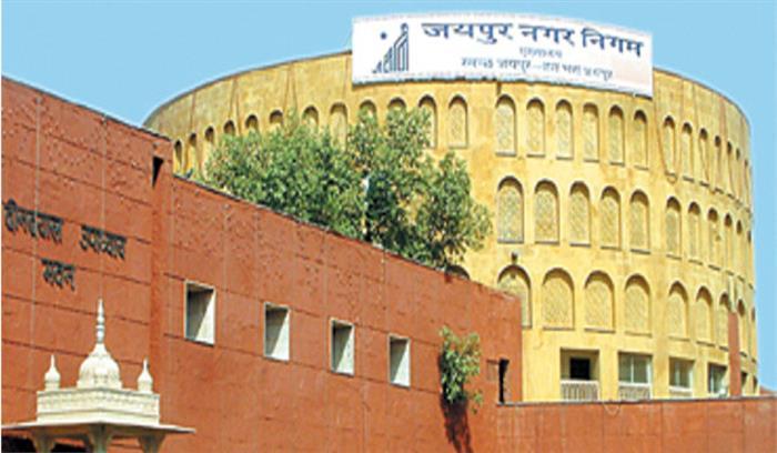 नया फरमान जारी, जयपुर नगर निगम में रहना है तो वंदे मातरम कहना है
