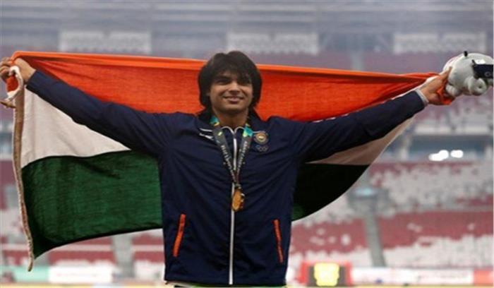 एशियन गेम्स 2018ः 'स्टार' नीरज चोपड़ा ने भाला फेंक में दिलाया 8वां स्वर्ण, बनाया राष्ट्रीय रिकाॅर्ड