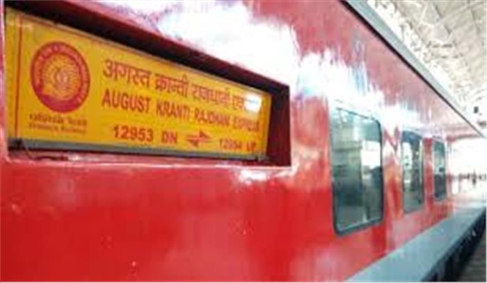 अगस्त क्रांति ट्रेन में बेसुध सोए रहे यात्री, चोरों ने 7 डिब्बों से लाखों का माल उड़ाया