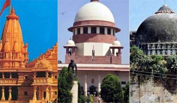 अयोध्या केस 4th Day LIVE : मंदिर मानने के लिए मूर्ति जरूरी नहीं, केदारनाथ-चित्रकूट हो ही ले लीजिए