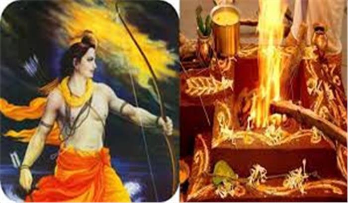 राम मंदिर निर्माण के लिए अब हो रहा अश्वमेध यज्ञ, हजारों संतों के अयोध्या पहुंचने की उम्मीद