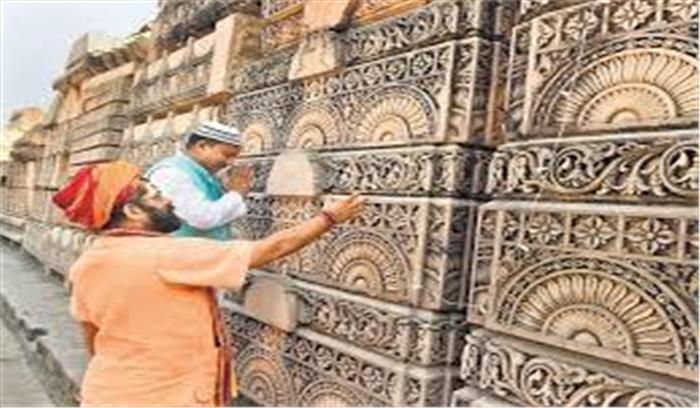 अयोध्या में राममंदिर निर्माण का भूमिपूजन 5 अगस्त को! , ट्रस्ट की बैठक में आज हो सकता है ऐलान