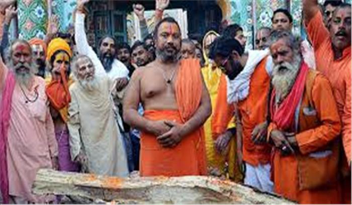 संत परमहंस दास ने एक बार फिर से दोहराई अपनी प्रतिज्ञा, 6 दिसंबर को दी आत्मदाह करने की चेतावनी
