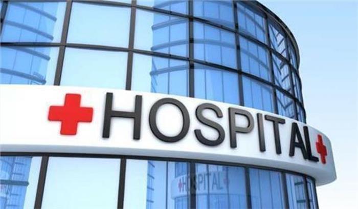 इलाज में लापरवाही बरतने पर अस्पताल सील, पूछताछ के लिए दो डॉक्टर हिरासत में