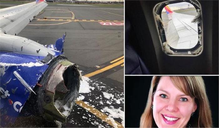 महिला पायलट की दिलेरी ने बचाई सैकड़ों यात्रियों की जान, 32 हजार फीट की ऊंचाई पर इंजन में हुआ धमाका