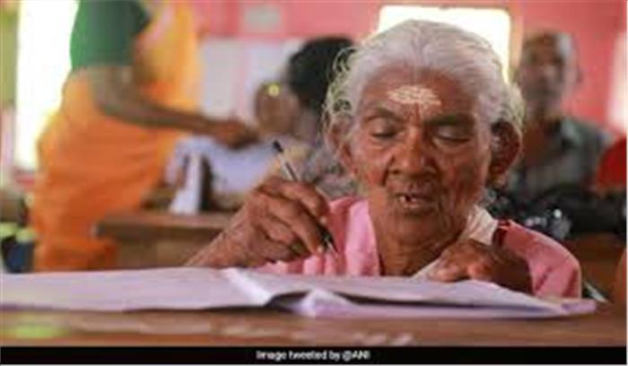 कार्तियानी अम्मा ने 96 साल की उम्र में किया टाॅप, 100 में से 98 अंक किए हासिल