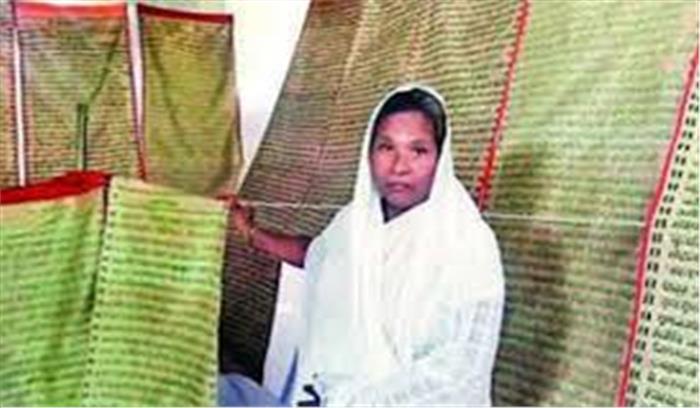 असम की हेमप्रभा ने पूरी श्रीमदभागवद गीता को उतारा कपड़े पर, अंग्रेजी अनुवाद भी बुने