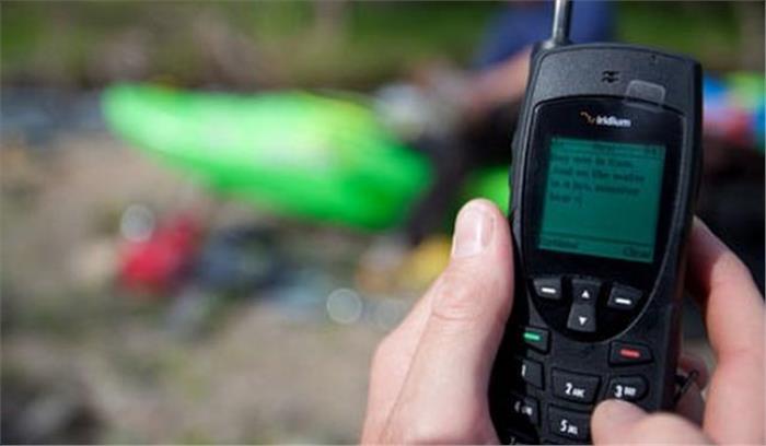 बद्रीनाथ में विदेशी नागरिक के पास सेटेलाइट फोन मिलने से हड़कंप, पुलिस ने किया गिरफ्तार