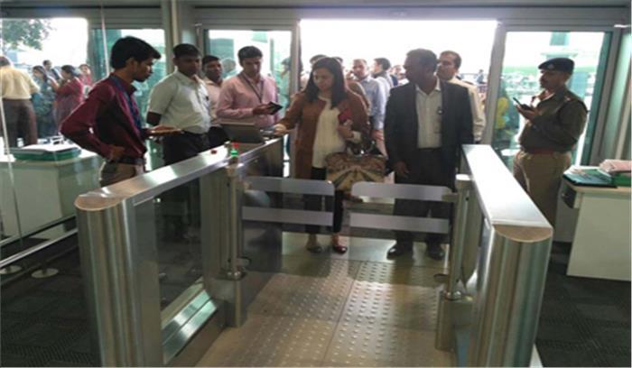 आधार कार्ड के जरिए मिलेगा हवाई अड्डे में प्रवेश और बोर्डिंग पास, बंगलुरु से होगी शुरुआत