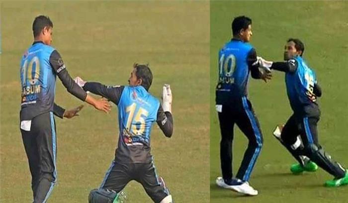 कैच पकड़ने के दौरान साथी खिलाड़ी से भिड़े मुशफिकुर , गुस्से में मैदान पर ही पीटने की कोशिश , वीडियो वायरल