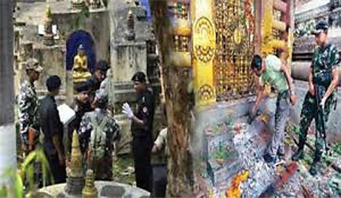 खुफिया अलर्ट - बुद्ध पूर्णिमा पर 18 मई को आतंकी हमले की साजिश , नेपाल के रास्ते 3 आतंकी बांदीपोरा पहुंचे