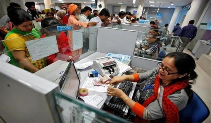 बैंक में जमा लोगों की रकम पर मंडरा रहा खतरा टला, मोदी सरकार ने FRDI बिल को वापस लिया