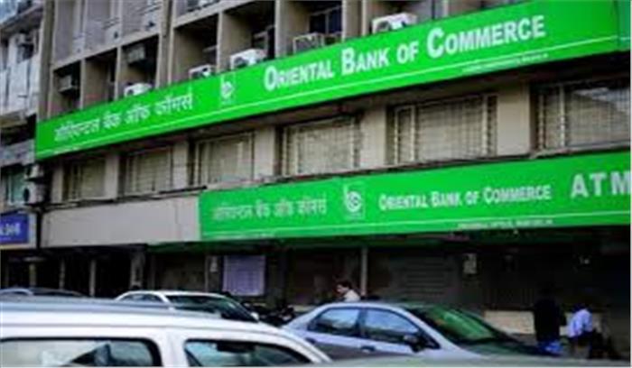 नीरव मोदी स्टाइल में ही लकड़ी कंपनी ने बैंकों को लगाया 155 करोड़ का चूना, सीबीआई ने दर्ज की एफआईआर