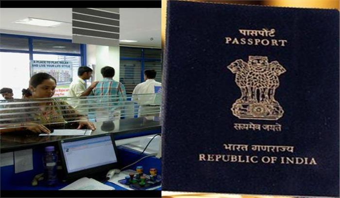 अब बैंकों से 50 करोड़ से ज्यादा का लोन वालों को देना होगा पासपोर्ट डिटेल, वित्त मंत्रालय ने जारी किया आदेश