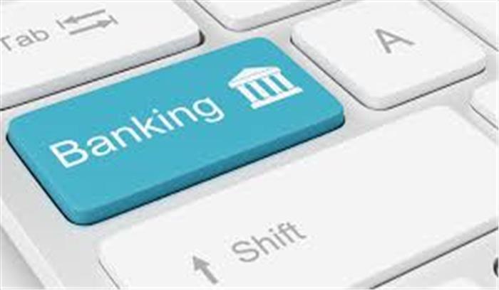 बैंकिंग सेक्टर में करियर बनाने वालों के लिए एक झटका देने वाली खबर