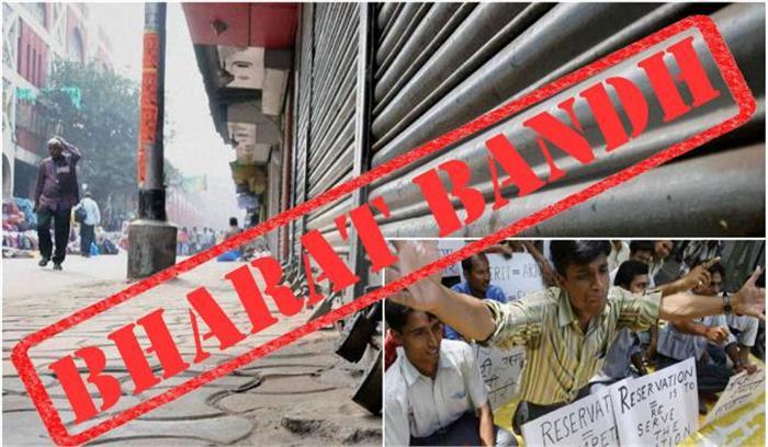 भारत बंद के मद्देनजर देहरादून में धारा 144 लागू, चंपावत में भी पुलिस तैनात