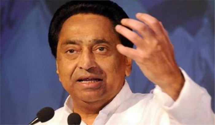 कांग्रेस नेता कमलनाथ का भाजपा पर तीखा प्रहार, कहा- इसका नाम 'बलात्कार जनता पार्टी' होना चाहिए
