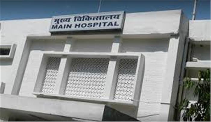 माॅर्चरी में रखी लाश अचानक हो गई जिन्दा, लोगों ने मचाया बवाल, भेल अस्पताल प्रशासन ने दिया जांच का आश्वासन