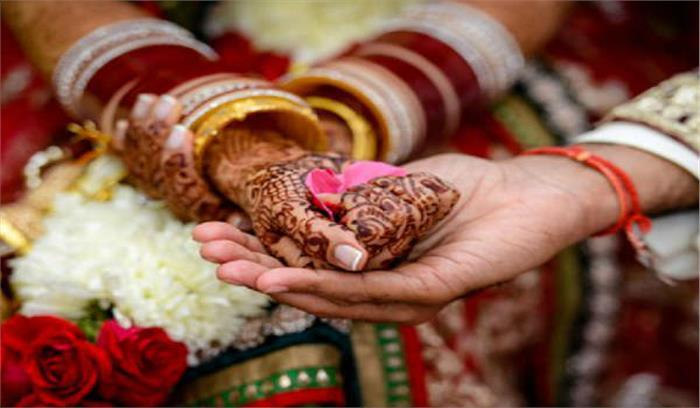 विधवाओं और दिव्यांगों से शादी करने पर सरकार देगी 2 लाख रुपये की प्रोत्साहन राशि