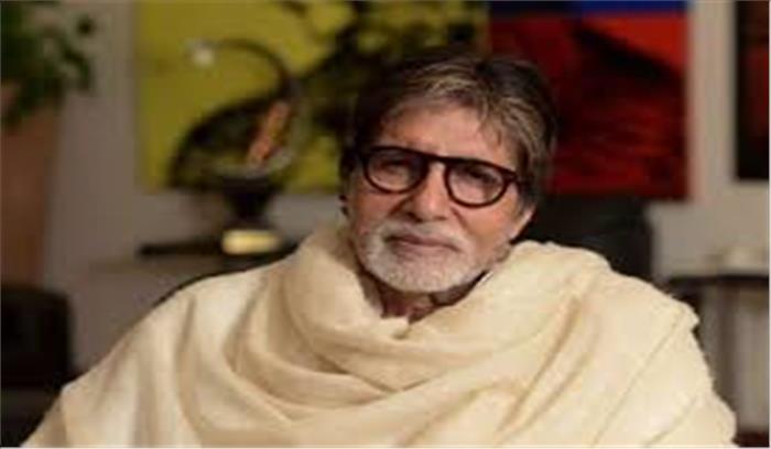 अमिताभ बच्चन लेने जा रहे है रिटायरमेंट! अपने ब्लॉग में दिए ऐसे संकेत ...पढ़ें क्या लिखा