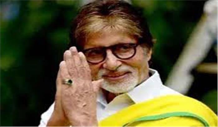अमिताभ बच्चन को दादा साहब फाल्के सम्मान, केंद्रीय मंत्री प्रकाश जावडेकर ने ट्वीट कर दी जानकारी