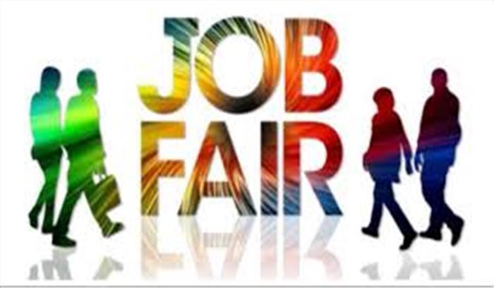 रोजगार मेले में मिलेगा 5 हजार युवाओं को नौकरी , ग्रामीण क्षेत्र के युवाओं पर खास नजर