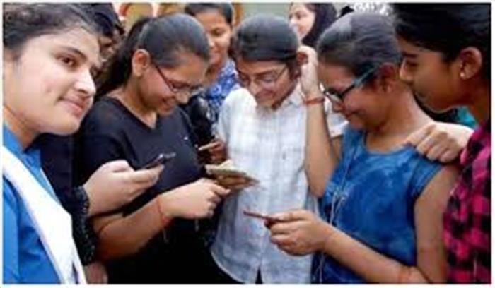 LIVE - बिहार बोर्ड की 10वीं परीक्षा का रिजल्ट घोषित , जानें कैसे ऑनलाइन देख सकते हैं नतीजे