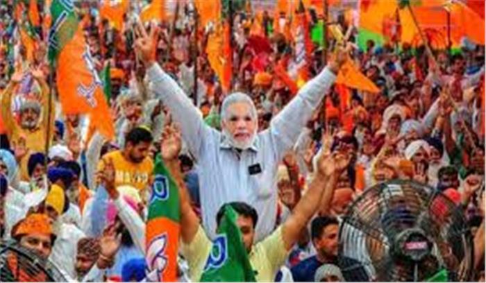 बिहार विधानसभा चुनाव - 23 अक्टूबर को सासाराम से शुरू होगा