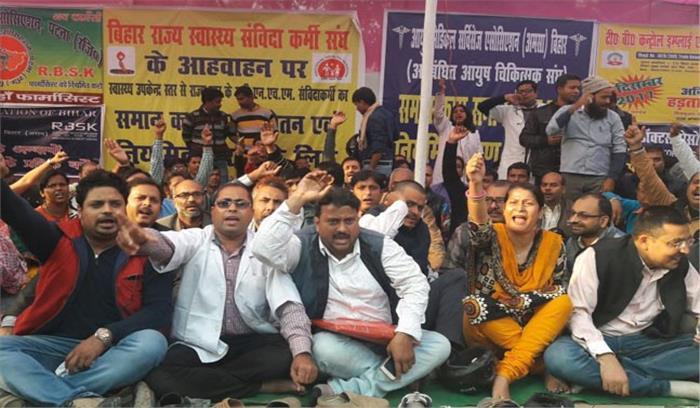 बिहार के करीब 80 हजार संविदा स्वास्थ्यकर्मी की भविष्य अंधेरे में, सरकार ने सेवा समाप्त करने का लिया फैसला