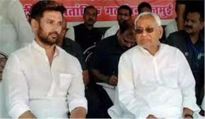 चिराग पासवान ने नीतीश कुमार पर फेंका