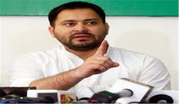 बिहार चुनाव - तेजस्वी के नेतृत्व से परेशान राजद के 5 MLC ने पार्टी छोड़ी , उपाध्यक्ष रघुवंश प्रसाद ने भी उपाध्यक्ष पद त्यागा