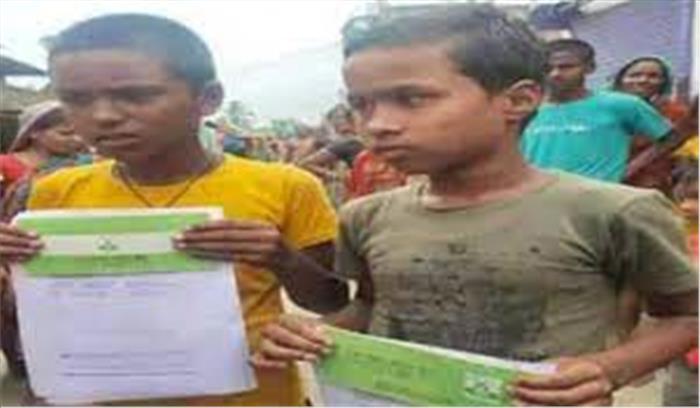 बिहार के दो छात्रों के खाते में जमा हुए 960 करोड़ रुपये , बैंक में अपना अकाउंट चेक करने वालों की लगी कतार
