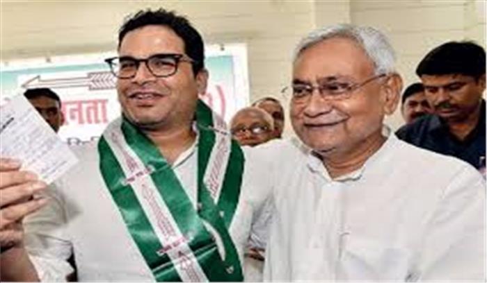नीतीश ने सीटों के लिए भाजपा से समझौता किया  अब वाले सीएम मुझे पसंद नहीं  गांधी-गोडसे साथ नहीं चल सकते - प्रशांत किशोर