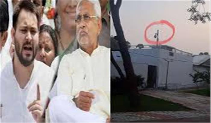 तेजस्वी ने मुख्यमंत्री नीतीश पर लगाए जासूसी कराने के आरोप, हटाए गए कैमरे
